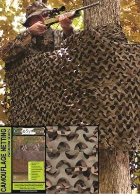 Filet camouflage Basic Light WOODLAND 2,40 x 3m